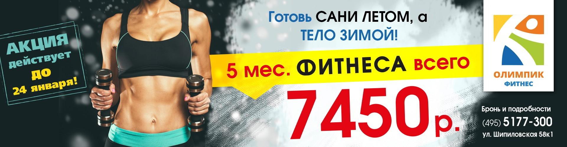 img_4664-17-01-20-04-59